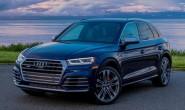 一汽奥迪将国产S/RS运动车系 有望2020年下线
