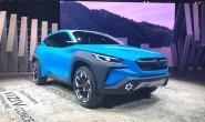 斯巴鲁Viziv Adrenaline概念车正式发布