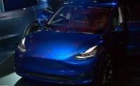 特斯拉Model Y正式亮相 将推出4款车型