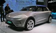 2019日内瓦车展:ARCFOX概念SUV正式亮相