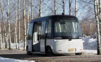 """无印良品推出首款无人驾驶巴士""""GACHA"""""""