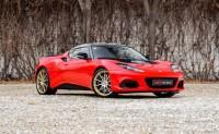 首款车型武汉工厂生产 路特斯确定国产