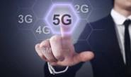 中国首例智能网联车/5G应用将亮相博鳌