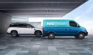 蔚来将发布NIO Power Charger超级充电桩