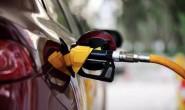 油价今夜可能要涨 4月或因增值税改革迎大幅下调