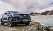 汉腾X5/X7S新增创业版车型 售5.98万起