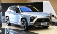 广汽蔚来将推全新品牌 打造纯电动车型