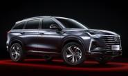 长安CS75 PLUS于上海车展首发 内外革新