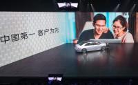 林肯破局2019 启动:中国第一、客户为先战略