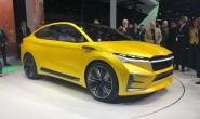 斯柯达VISION iV概念车将亮相上海车展