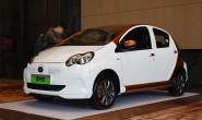 比亚迪微型电动车e1消息 将4月12日上市