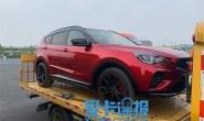上海车展探馆 捷途X70 Coupe抢先预览