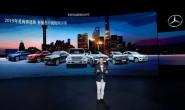 梅赛德斯-奔驰携三款全新重磅车型开启SUV之年