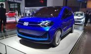 2019上海车展 众泰ES330概念车正式亮相