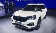 2019上海车展:东风启辰T60 EV正式发布