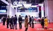 2019上海车展看点:科大讯飞用A.I.赋能智能驾驶