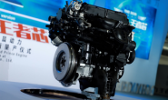 宝马集团 授权新晨动力王子发动机高功率版正式量产