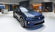 拜腾M-Byte量产车消息 将于四季度投产