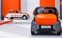 雪铁龙电动概念车预告图 将5月16日发布