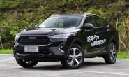 哈弗F7x新车型27日上市 预售13.79万起