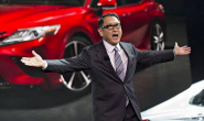 丰田加快变革:推高管新薪酬计划 激励长期战略思考