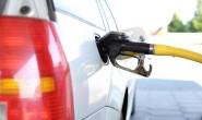 """成品油限价迎年内第二次下调 下轮调价""""二连跌""""概率较大"""