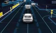 工信部:全面开展自动驾驶相关标准研制
