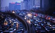 重庆市汽车商业协会呼吁延长国五过渡期