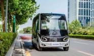 人驾驶公交车上路 河南省启动5G+工程