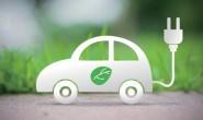 12部委发布绿色出行行动计划