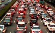三部委:各地不得对新能源汽车实行限行限购