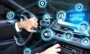 5G成车联网竞争新起点,车企或面临新一轮洗牌
