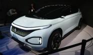 新宝骏全新车型设计图发布 下半年上市