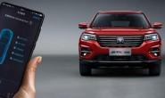 长安汽车推出面向消费者的自动驾驶保险