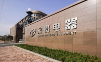 发力新能源?本田加速零部件中国布局