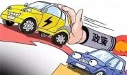 清库存也扳不正的销量 燃油车真的大势已去?