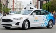 福特自动驾驶子公司免费开放高清地图