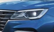 荣威i5领豪系列细节图发布 6月底上市
