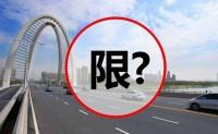 """广东""""国五""""库存车再获宽限期,二手车市场迎重大利好!"""