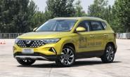 捷达VS5将于7月12日开启预售 紧凑型SUV