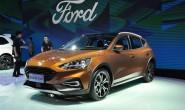 长安福特推三款新车型 8月16日公布售价