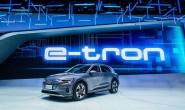 2025年前推出30款新能源车型 奥迪新能源车型规划曝光