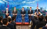 拓展全球化布局 华人运通成立日本中心