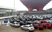 外媒:中国汽车零售量表明车市下滑或已触底