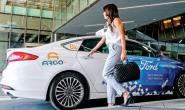曝奥迪自动驾驶部门将整合到福特自动驾驶公司中