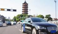 Momenta发布自主泊车方案,大幅降低硬件成本