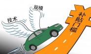十大政策将影响下半年商用车市场