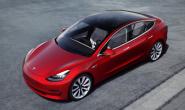 特斯拉停售Model X 和Model S标准续航版本
