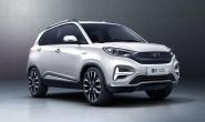 进军台湾市场 合众汽车与台湾庆嘉实业达成战略合作
