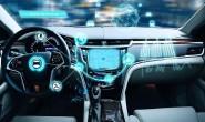 保障智能车安全 腾讯推出领御守护计划
